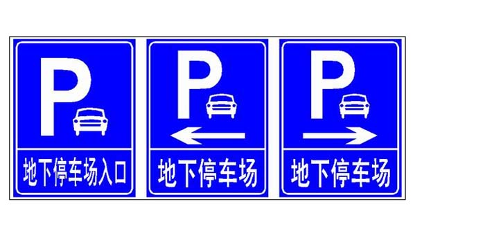 甘肅標識標牌