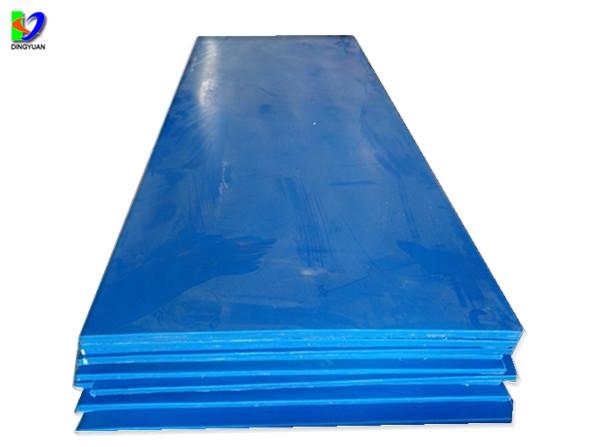 超高分子量聚乙烯板材厂家