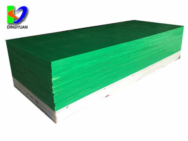 超高分子量聚乙烯板材定制