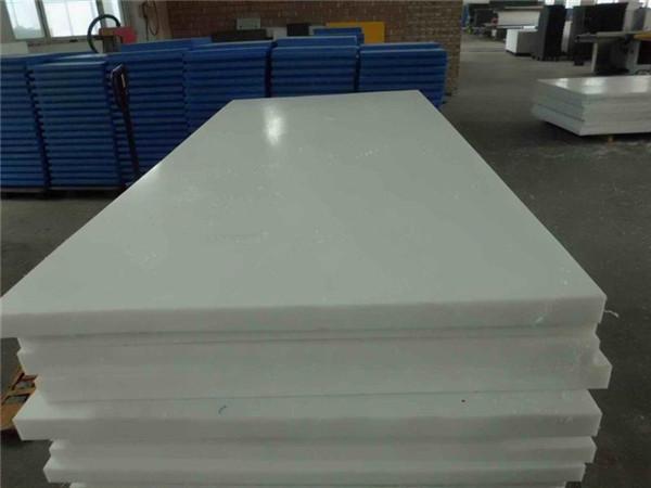 高分子聚乙烯板材的焊接方法有哪些?