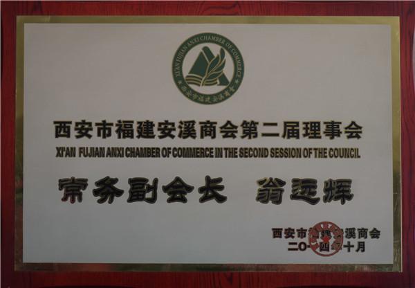 上海暖通阀门销售