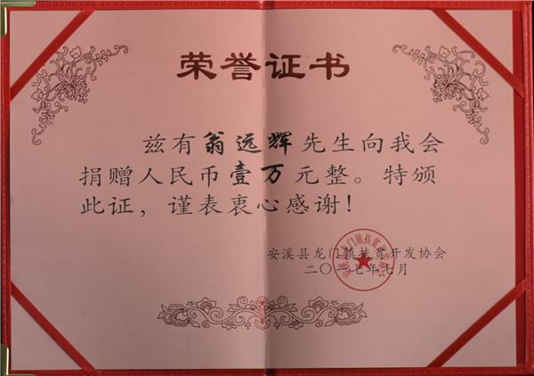 上海金来邦