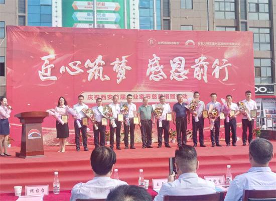 上海暖通空调阀门销售