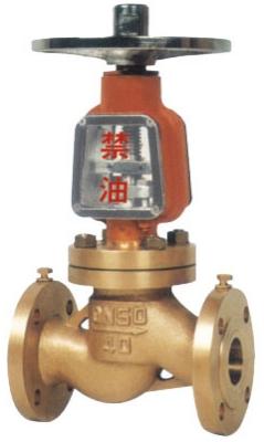 JLBJY41W/Y氧气专用截止阀