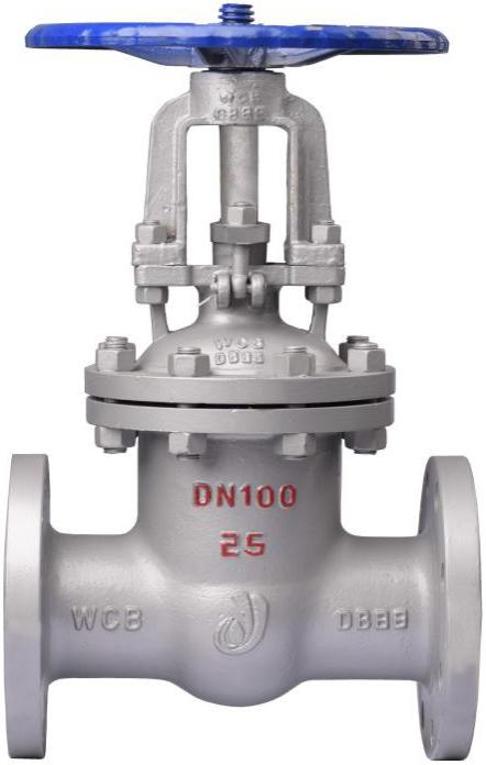JLBZ41H-25C铸钢闸阀