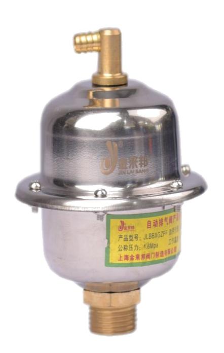 JLBE121自动排气阀