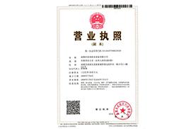 四川节能降噪公司荣誉资质