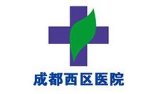 四川供热工程合作伙伴