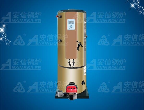 燃油(气)不锈钢饮水锅炉
