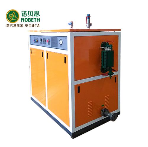 绵阳蒸汽发生器
