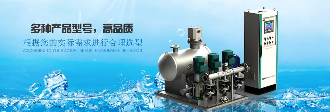 四川锅炉安装