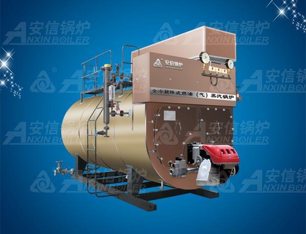 在使用成都蒸汽锅炉时怎么做到节约用电