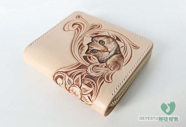 皮艺雕刻——手包