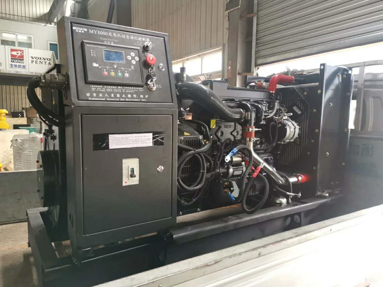 甘肃发电机组发动机工作时冒蓝烟的原因