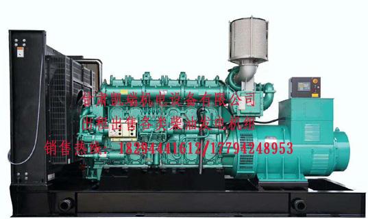 甘肅發電機組價格