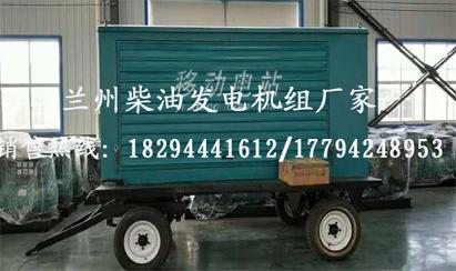 甘肃柴油发电机组厂家