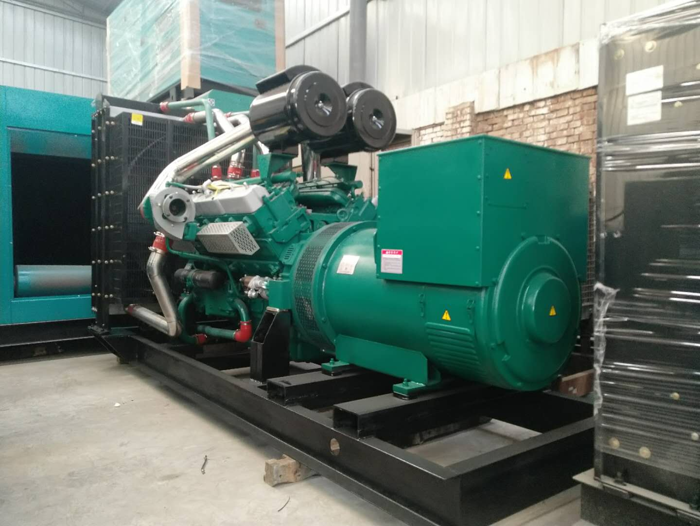 600kw上柴乾能发电机