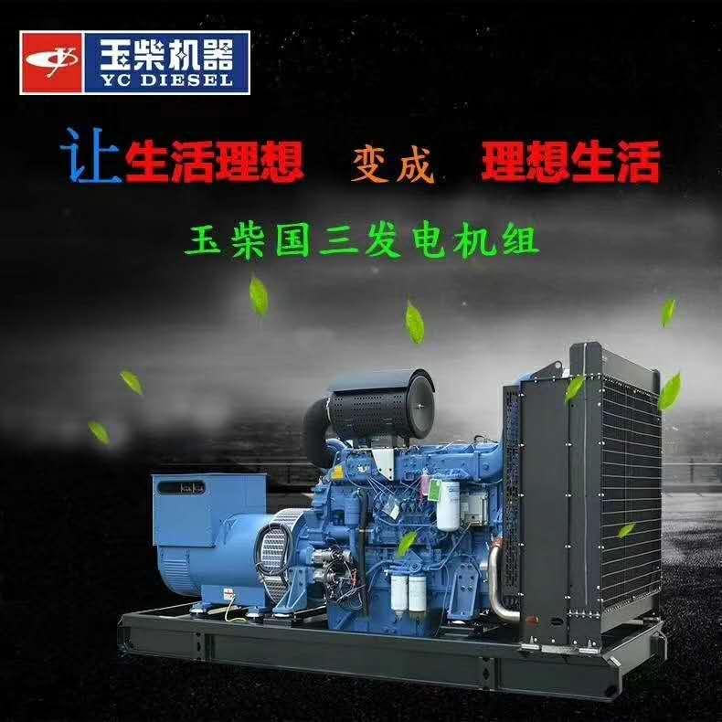 柴油发电机组需要了解的基础知识