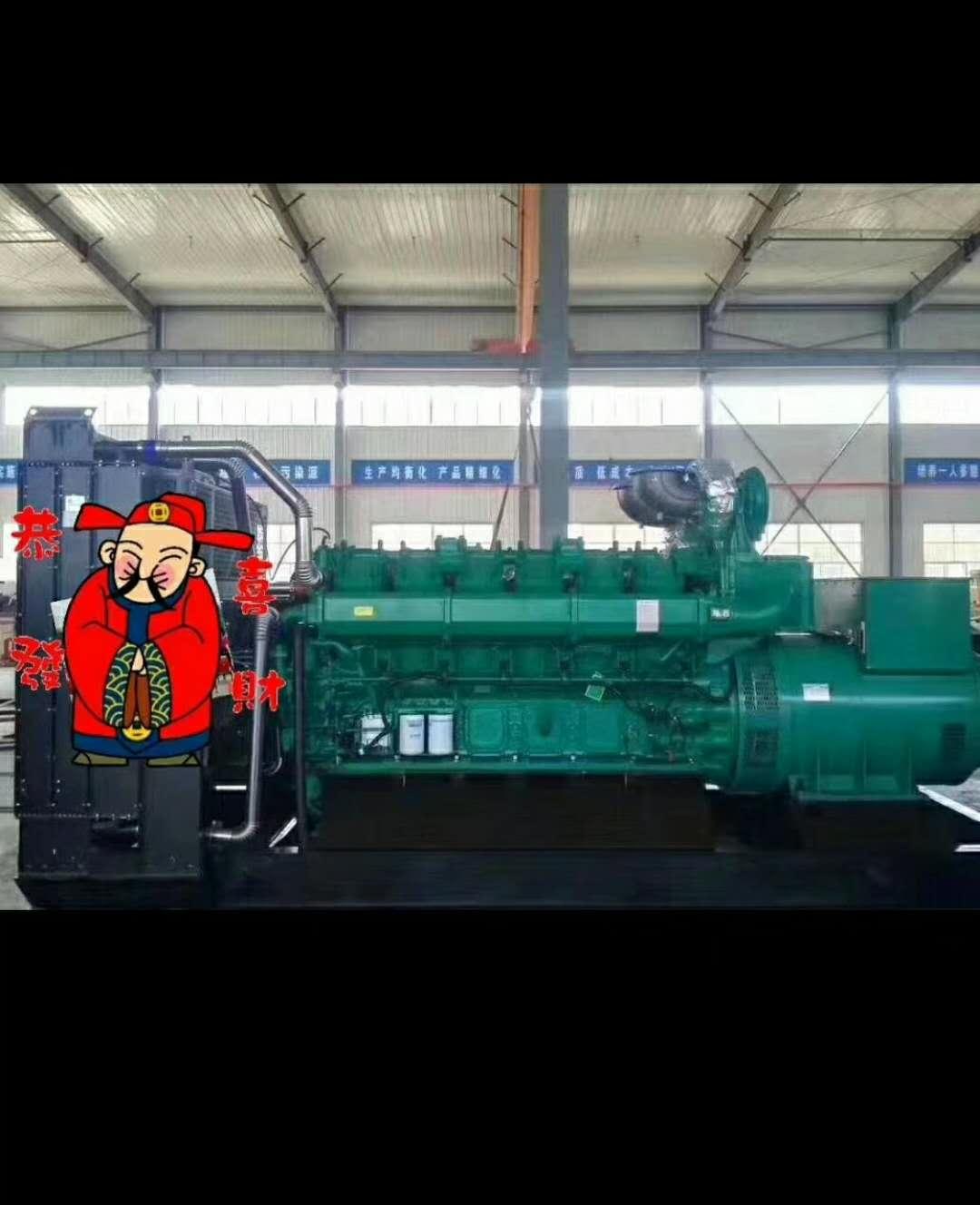 兰州发电机