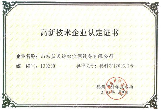 纺织除尘机组厂家