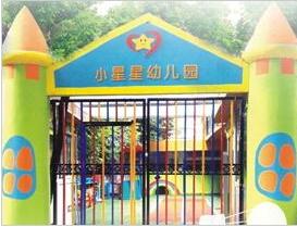 四川幼儿园玩具柜合作客户