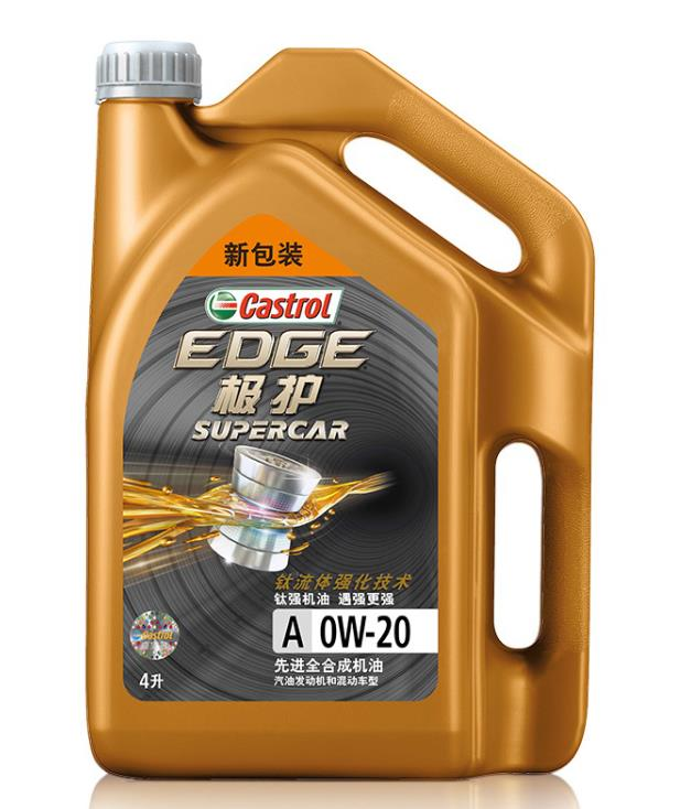 618润滑油大作战,如何区别真假润滑油?