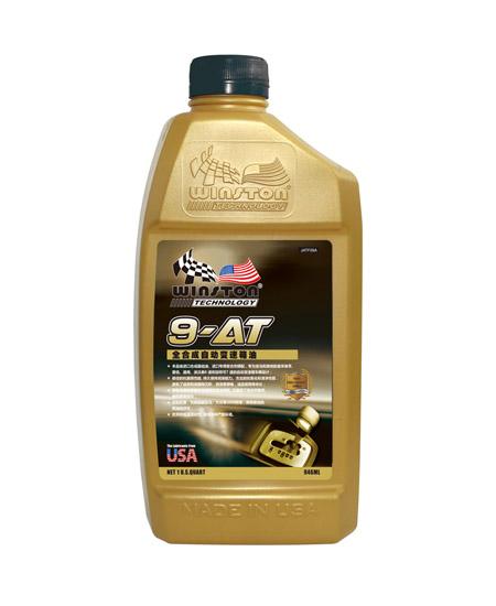 AT系列全合成自动变速箱油