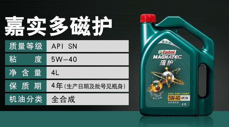 西安车用机油生产厂家