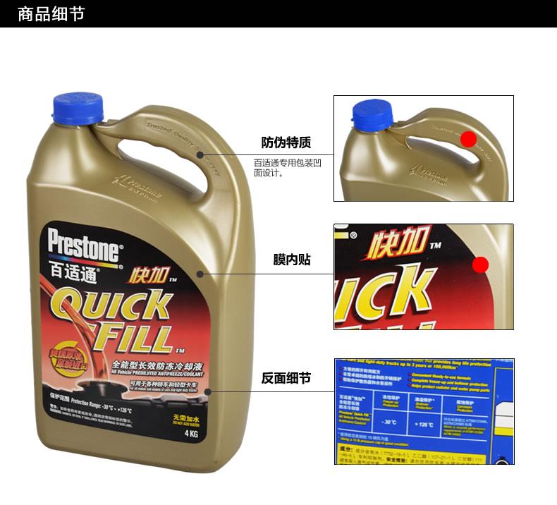 西安汽车养护品冷却保养系统价格