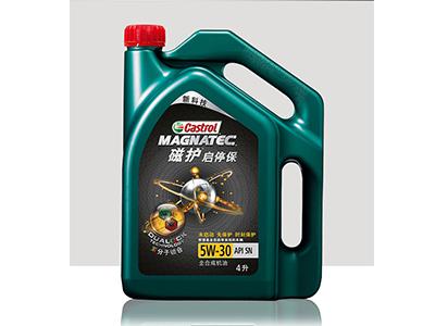 新磁护启停保全合成润滑油