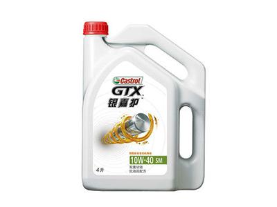 西安车用机油银嘉护润滑油