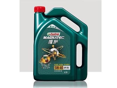 新磁护全合成机油