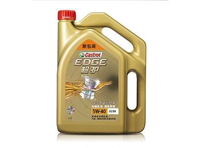 西安润滑油价格