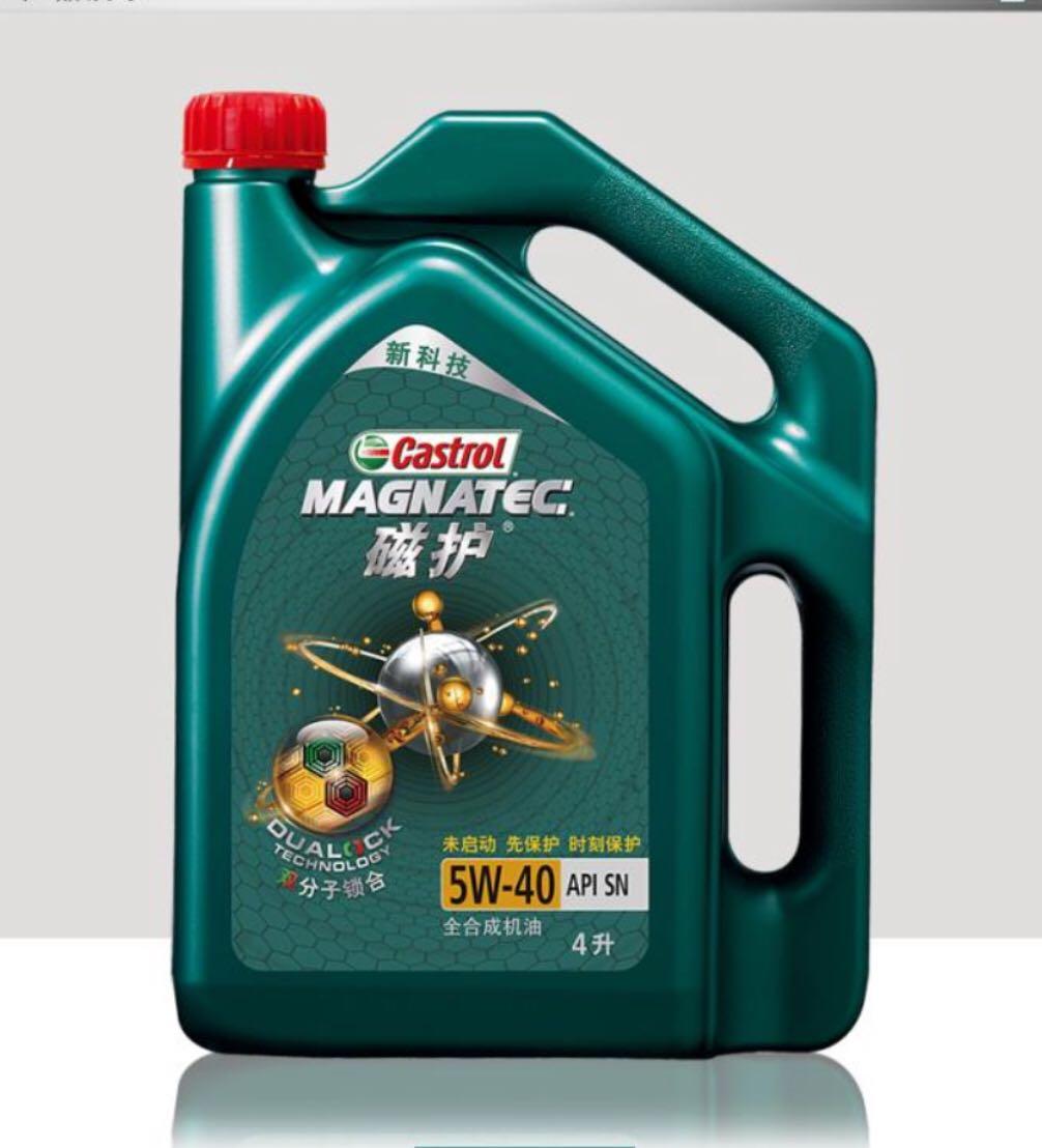 陕西润滑油代理