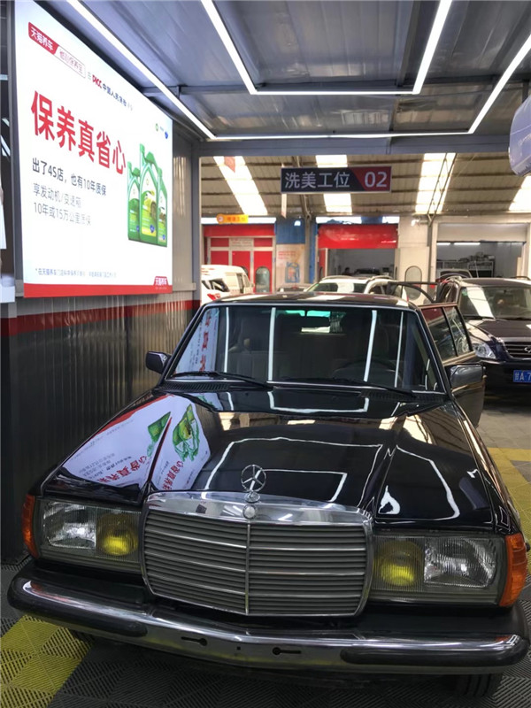 汽车保养项目