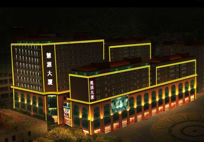 陕西路灯厂与西安市港龙大酒店合作陕西亮化工程项目