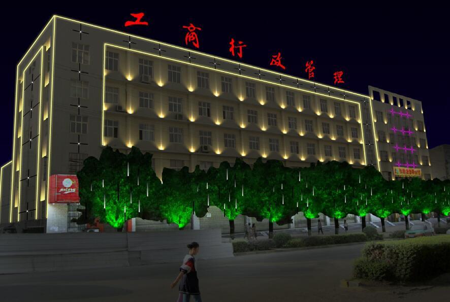 陕西渭南市白水县工商局合作的亮化工程