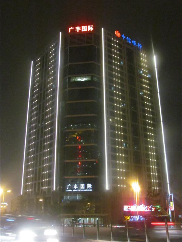 西安广丰国际写字楼渭南市白水县工商局亮化工程