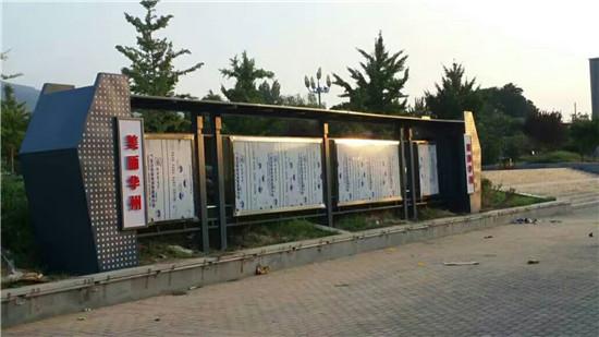 华洲区-景观环艺标识