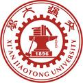 西安标识标牌制作-西安交通大学