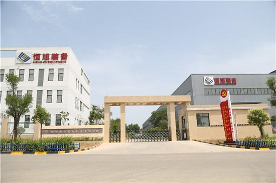 蓝田县企业发展联合委员会