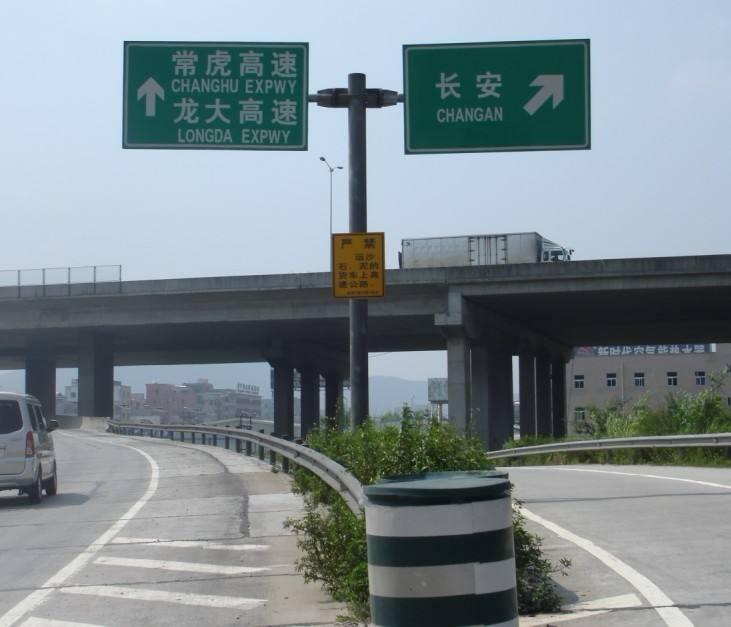 西安标识标牌制作_交通标识制作-陕西汇洲标识标牌