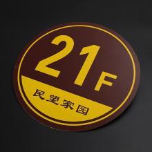 烤漆标识标牌制作
