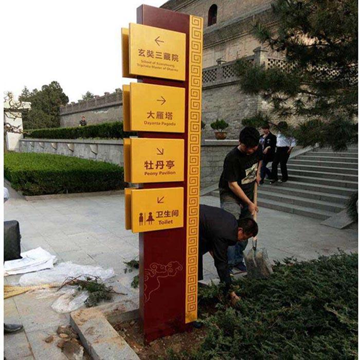西安标识标牌制作_**的西安精神堡垒_导视牌制作厂家就找_汇洲广告标识制作