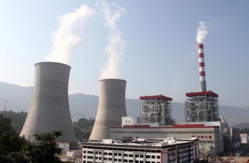 大唐国际石柱发电有限责任公司