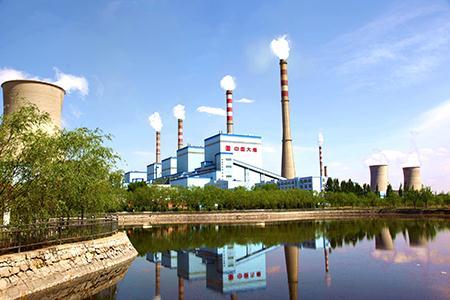 大唐国际托克托发电有限责任公司