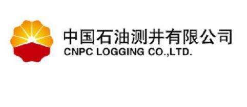中國石油測井有限公司