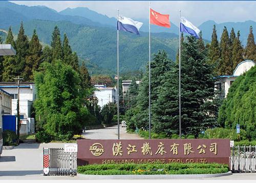 汉江机床有限澳门太阳集团城网址伺服液压系统