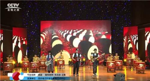 录制CCTV少儿春晚西安吉他节目播放画面