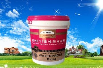 陕西防水涂料公司